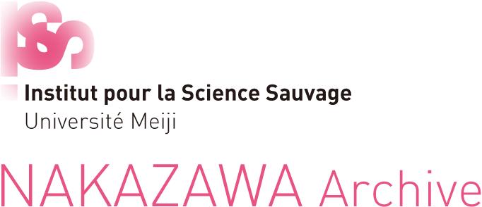 NAKAZAWA Archive