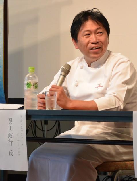 okuda_tsuruoka