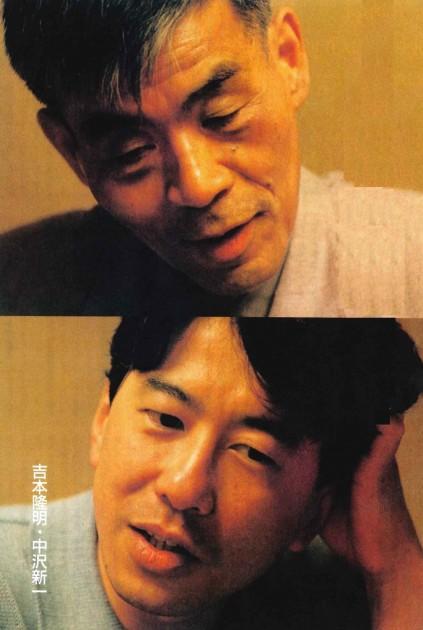 yoshimotonakazawa