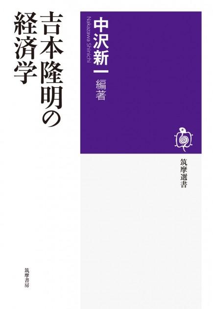 yoshimototakaaki